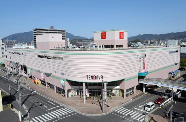 2017年秋の北海道物産展[行者にんにく餃子のチャイ]各地出店情報